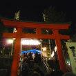 初詣 (穴八幡宮/西早稲田)