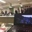 先日、「司法書士業務の変化と対応」研修会を行わせていただきました!
