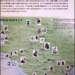 セローで熊野詣