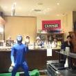 INTERNATIONAL MARCEAU CUP 2014開催のお知らせ!!