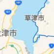 デローザで琵琶湖 矢橋帰帆島〜びわ湖よし笛ロード