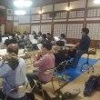 昨日のオーケストラ千里山の練習(4月22日)