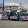G9317で行く新京成赤バス里帰りツアー
