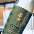 真澄 山廃純米吟醸生酒