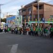 早良・城南暴力団追放市民総決起集会