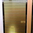 名古屋城本丸御殿の彫刻欄間・障壁画・襖絵・錺金具(かざりかなぐ)など