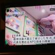 被災者支援事例、仙台写真展3
