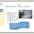 詩吟クラブ 6月の活動報告