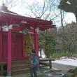 二本松初詣ウォーク 2018年1月のウォーキング