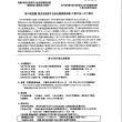 8.18~20第47回空襲・戦災を記録する会千葉大会