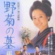 「野菊の墓」、松田聖子主演の悲恋映画!