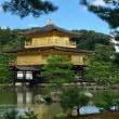 岐表連 創立50周年記念京都旅行