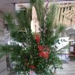 12月26日(火)のつぶやき 新年の準備 本日、出来たばかりの門松としめ縄。早良区で1番でしょうね。恵風苑の高田施設長とパチリ。