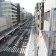 京都四条通りの屋根