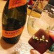当選しました▪️MIONETTO スパークリングワイン