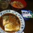 「今日のお昼ご飯」!!「サバの煮付け」!!