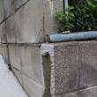 出っ張ったブロック塀