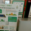 KRP-京都リサーチパーク