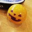 くら寿司!!
