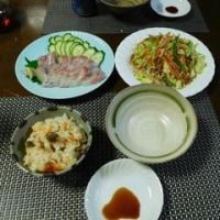 ヒラマサのお刺身と炊き込みご飯♪