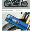 CB1300用RPMマフラー