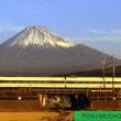 富士山と東海道新幹線100系 (2月23日は富士山の日)