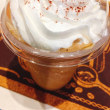 コーヒーシェイク(o^^o)