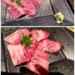 相方と焼肉~*\(^o^)/*