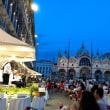 イタリアの広場を見に 子連れ海外