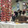 ■瀬名川文化展2017開催