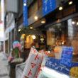 熊本上通のトマトアイスキャンデー