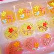 京都の秋のお菓子-2 俵屋吉富