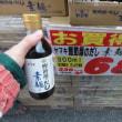 #素麺つゆ