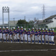 第35回燕市スポーツ少年団新人野球大会 2日目