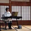 村上 宵の竹灯籠祭り 3ステージ @安善寺