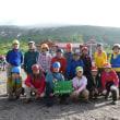 京都 伏見山の会 山行案内 9月