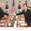 日米の韓国離れ、あるいは「韓国棄て」進むか
