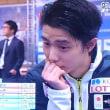 フィギュアスケートGPシリーズ 2018 ロシア大会 男子フリー