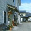 武雄駅前にシフォンケーキのお店できました