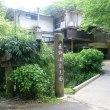 吉野温泉(奈良県吉野町)