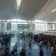 新ターミナル