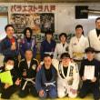 柔術帯審査会4/15の結果