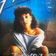 80年代の懐かしの映画の主題歌