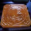 煎茶道具の世界を覗く 炉台(ろだい)