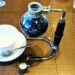 サイフォンのコーヒー