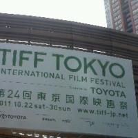 東京国際映画祭六本木なう オニギリはトロロ あと新国立美術館な予定
