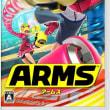 ARMSとコロニーサバイバル
