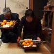 松尾・H家の正月のイタダキ