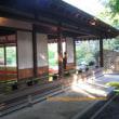 いざ、鎌倉へ