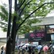 上野の森美術館へ・・・「怖い絵展」